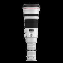 EF 500mm f/4L IS II USM