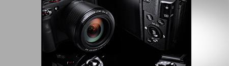 Conception d'appareil reflex numérique